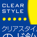 CLEAR STYLE NODOAME
